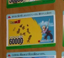 DRAGON BALL Z DBZ AMADA PP PART 15 CARD CARDDASS CARTE 657 MADE IN JAPAN **
