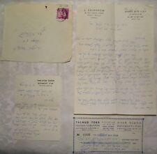 Jewish judaica rabbi letter signed chabad lubavitch יחיאל מיכל יהודה לייב זלמנוב