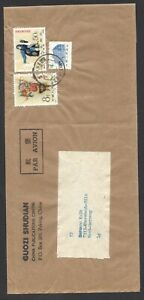 China Brief 1962 Marken aus Theater Satz / China theatre stamps on cover