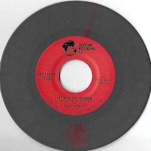 "Modern Soul Boogie- Doug Shorts  -  Purpley Grey Vinyl Red Marbling 7"" Single"