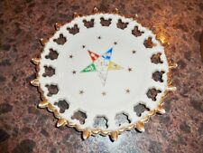 "Plate Hand Painted Masonic Eastern Star 8"" White Porcelain Lace Spoke Edge P-171"