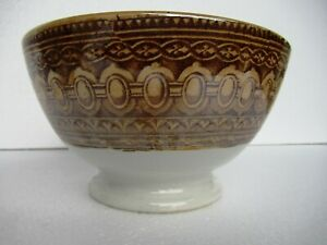 """Antique Luster Brown Awa Pattern Bowl Porcelain By Villeroy & Boch Germany """"08"""