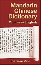 Mandarin Chinese Dictionary: Chinese-English (Dover Language Guides)