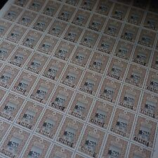 FEUILLE SHEET CILICIE N°17 x100 1919 (VARIÉTÉ) NEUF ** MNH COTE 700€ RARE!