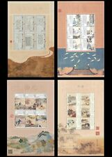 China Stamp Chinese Ancient Poetry and Odes Mini Sheet collection MNH