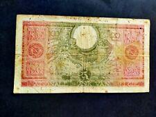 Belgique billet 100 francs 1943