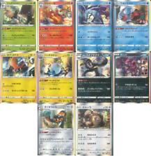 Pokemon S3 Infinity Zone Rare Full List Japanese 008,12,16,28,32,34,56,61,73,74