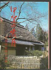 KOGA-NO-SAIGETSU by Yuzuki Fumikusa Koga Ryu Ninja Ninjutsu History RARE