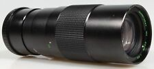 100-200MM F/5.6 LENS FOR M42 SCREW MOUNT