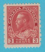 CANADA 184 MNH - MINT NEVER HINGED OG ** NO FAULTS EXTRA FINE