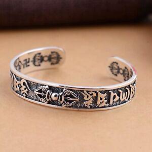 Solid 925 Sterling Silver Mens Tibetan Sacred Vajra Dorje Bangle Cuff Bracelet