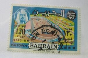 1968 Bahrain SC #162 FILS STADIUM used stamp