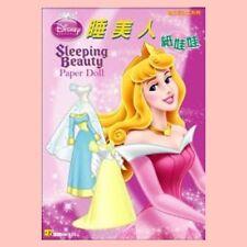 Disney Princess Aurora Sleep Beauty Paper Doll 7 outfit