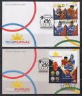 Philippine Stamps 2021 Tokyo Olympics - Filipino Medalists Complete set, on FDCs