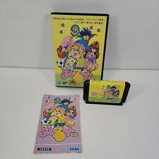 Magical Taruruto Kun Sega Mega Drive & Manual CIB Complete Japan - US Seller!