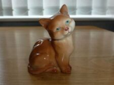 Unboxed Cats Royal Doulton Porcelain & China Figurines