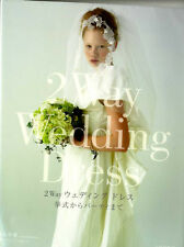 2 Way Wedding Dress - Japanese Pattern Book