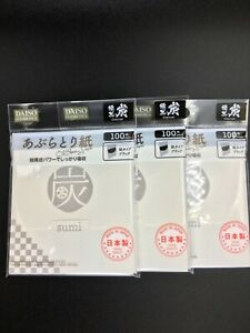 Blotting Paper DAISO Made in Japan Charcoal 3 Pieces 300 sheets in total