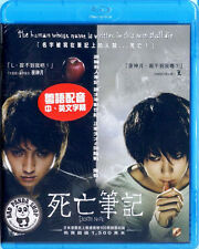Death Note (2006) Region A Blu-ray Japan Live Action Movie English Sub 死亡筆記