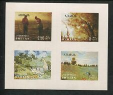 Lot of 6 -1968 Bhutan Postage Stamp Souvenir Sheets #96s Airmail Paintings Issue