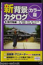 JAPAN POSE BOOK New Background catalog color ver. 5 Japanese Castle samurai