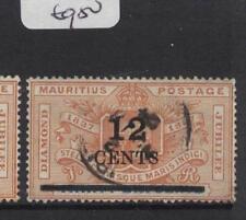 Mauritius SG 156 VFU (5dtn)