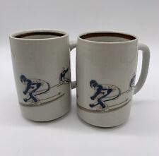 Rare Vintage Otagiri set of two Coffee Cups/Mug ( Down Hill Snow Skiing )
