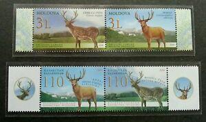 [SJ] Kazakhstan - Moldova Joint Issue 2008 Deer Fauna Wildlife (stamp pair) MNH