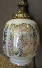 Gorgeous! Vintage White Iridescent Glass Gold Ornate Floral Swag Lamp with Chain