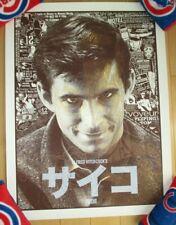 PSYCHO norman bates movie poster art print Variant Brian Ewing