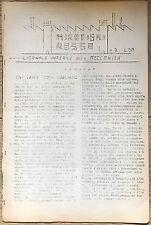167) Mirafiori Rossa Giornale Interno della Meccanica n° 2