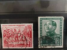 Germany (DDR) Stamps 1951. Michel 286