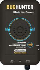Microphone dictaphone audio jammer ultrasonic supressor noise Generator BDA-2