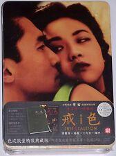 LUST CAUTION Taiwan Limited DVD BOX Ang Lee Tony Leung Leehom Wang #80