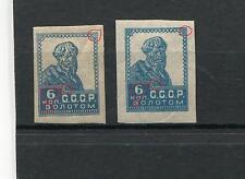 RUSSIA YR 1924,FOOTNOTE AFTER SC 275A,MLH, 6 KOP BLUE,NO WMKS,TYPO PRINT,HCV