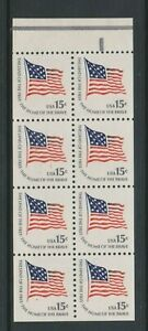 Ee.uu. - 1975 , 15c Fuerte Mchenry Bandera Folleto Panel De - M/M - Sg 1596