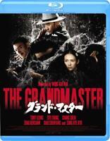 一代宗師/THE GRANDMASTER [Blu-ray]