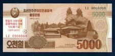 Korea Unc Note 5000 Won 2013