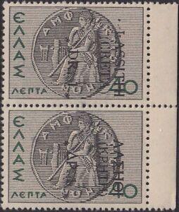 *1942 Francobolli di Grecia sovr 1d. su 40L. + 1d. su 40L. (6M) VEDI DESCRIZIONE