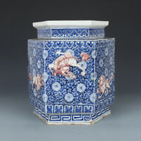Chinese old Porcelain Qianlong marked blue white Underglaze red Lion jar pot