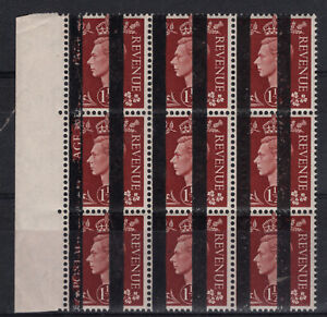 Edward VIII Post Office Training Stamps SG459 1936
