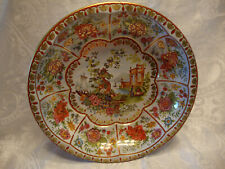 1971 Daher Decorated Ware Round Tin Floral Design Bowl - 10 inches in diameter
