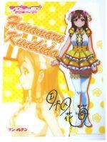 Love live! Sunshine! Kunikida Hanamaru seven limited plastic board Japan anime