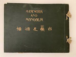 Very Rare MANCHURIA & MONGOLIA  Photo Album