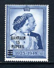 More details for bahrain kgvi  1948 silver wedding 15r. on £1 blue sg62 mnh