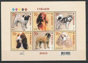 Ukraine 2007 Animals, Pets, Dogs, MNH sheet