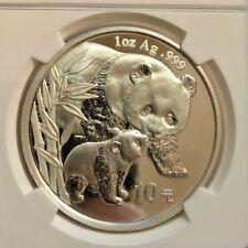 2004 China Silver Panda Beijing Coin Expo 1 oz Silver 10 Yuan NGC MS 69