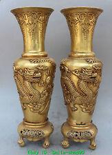 "20"" Marked Chinese Brass auspicious Fengshui Dragon Phoenix Vase Bowl Pot Pair"