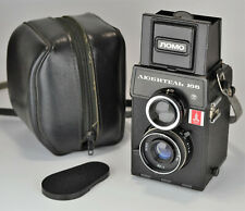 USSR LOMO Lubitel 166 MOSCOW 80' OLYMPICS TLR MEDIUM FORMAT camera, CLEANED (3)