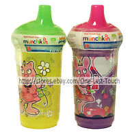 *MUNCHKIN Spill-Proof Cup ACTIVE ANIMALS 9+ Months BPA FREE 9 oz *YOU CHOOSE*